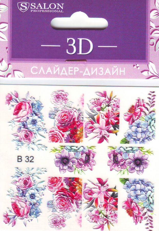 3D Слайдер-дизайн В32 SALON