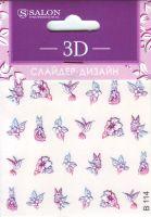 3D Слайдер-дизайн В114 SALON