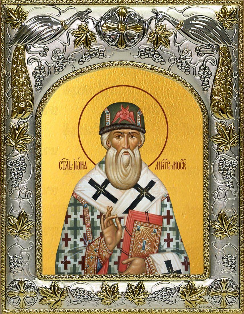 Икона Иона Московский святитель (14х18)