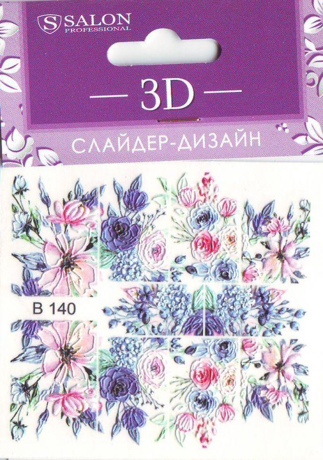 3D Слайдер-дизайн В140 SALON
