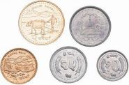 НЕПАЛ  - набор 5 монет, UNC