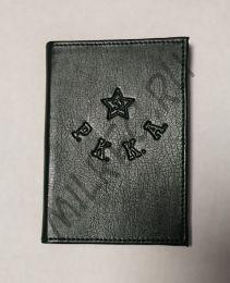 Обложка на красноармейскую книжку, вариант 1