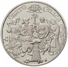 Украина 5 гривен 2010 год Свято Спаса, тираж 45000