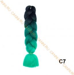 Канекалон №C007 (60 см) -  100 гр.