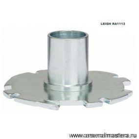 Копировальная втулка Leigh 1113 Bosch 5 / 8 дюйм RA1113 М00013843