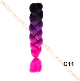 Канекалон №C011 (60 см) -  100 гр.