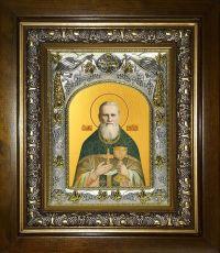 Икона Иоанн Кронштадтский преподобный (14х18)