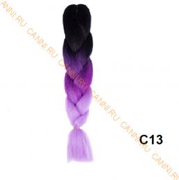 Канекалон №C013 (60 см) -  100 гр.