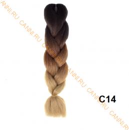Канекалон №C014 (60 см) -  100 гр.