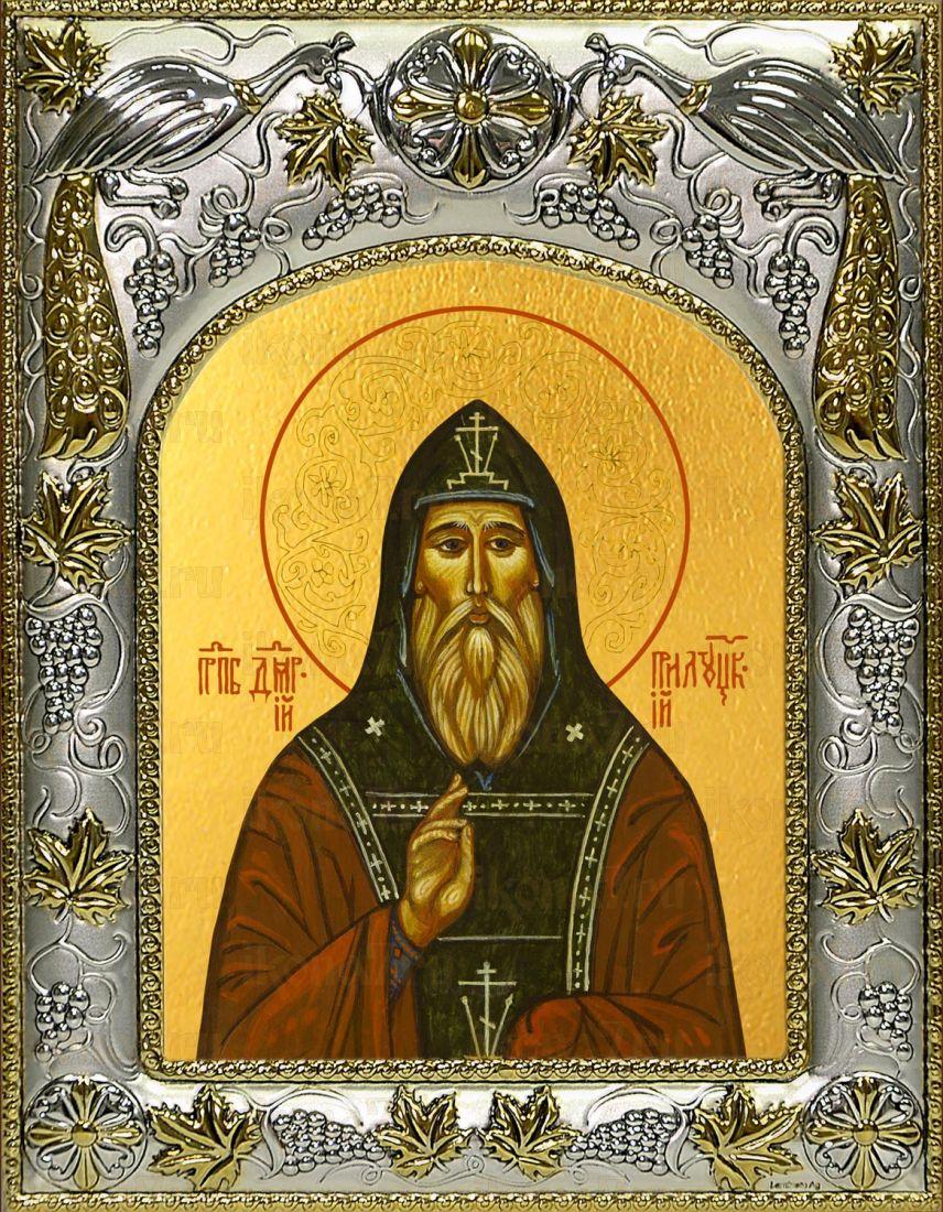 Икона Димитрий Прилуцкий преподобный (14х18)