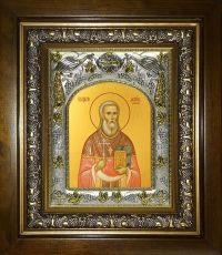 Икона Даниил Алферов священномученик (14х18)