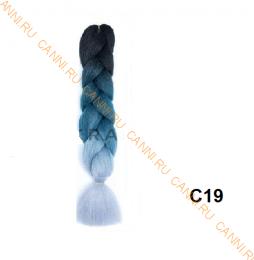 Канекалон №C019 (60 см) -  100 гр.