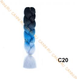 Канекалон №C020 (60 см) -  100 гр.