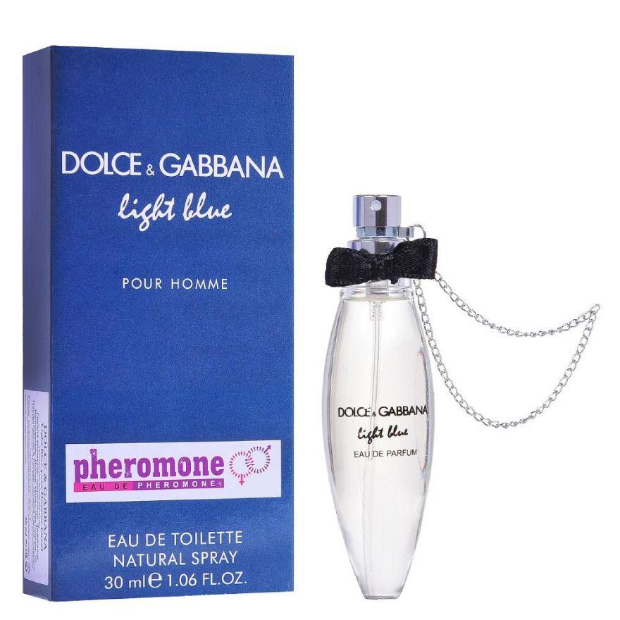 Мини-парфюм с феромонами Dolce & Gabbana Light Blue Pour Homme 30 мл (с цепочкой)