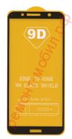 Защитное стекло для Honor 7A Pro ( AUM-AL29 ) / 7C ( AUM-L41 )
