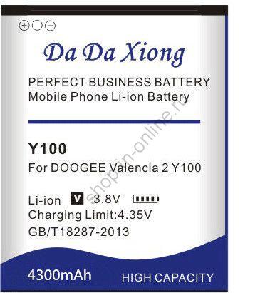Аккумулятор Y100 4300 мАч Япония