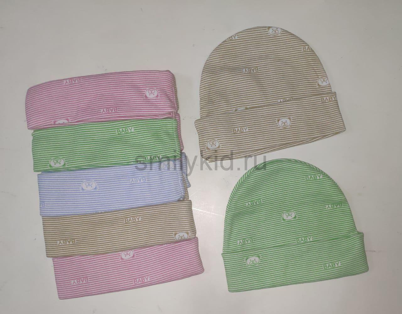 Детские шапочки оптом | 10 шт