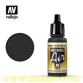 "057.  ""Model Air""  Черный"