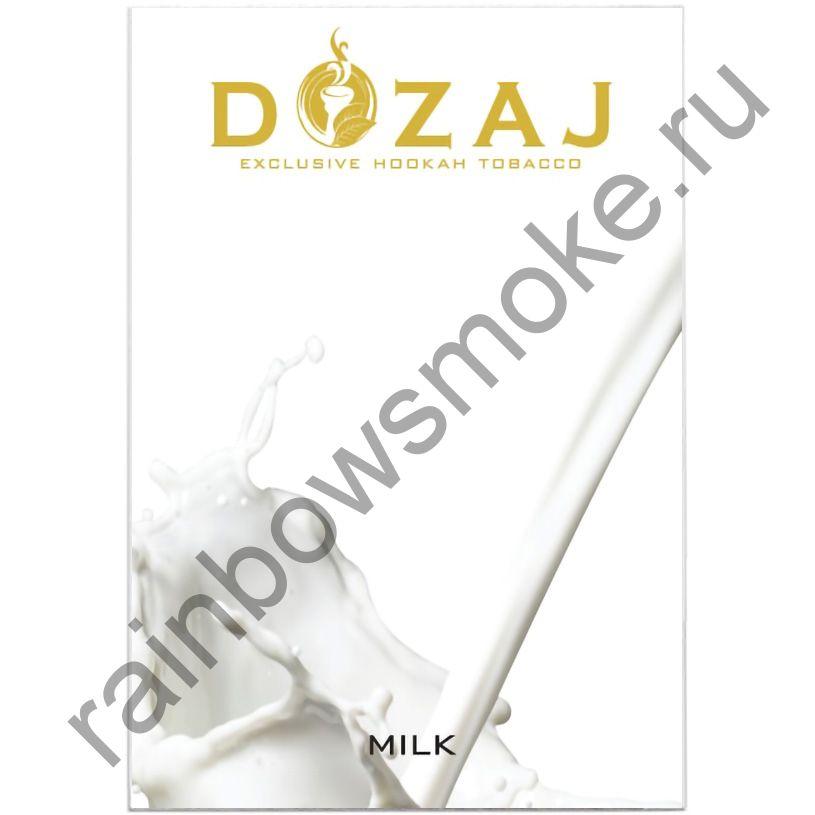 Dozaj 50 гр - Milk (Молоко)