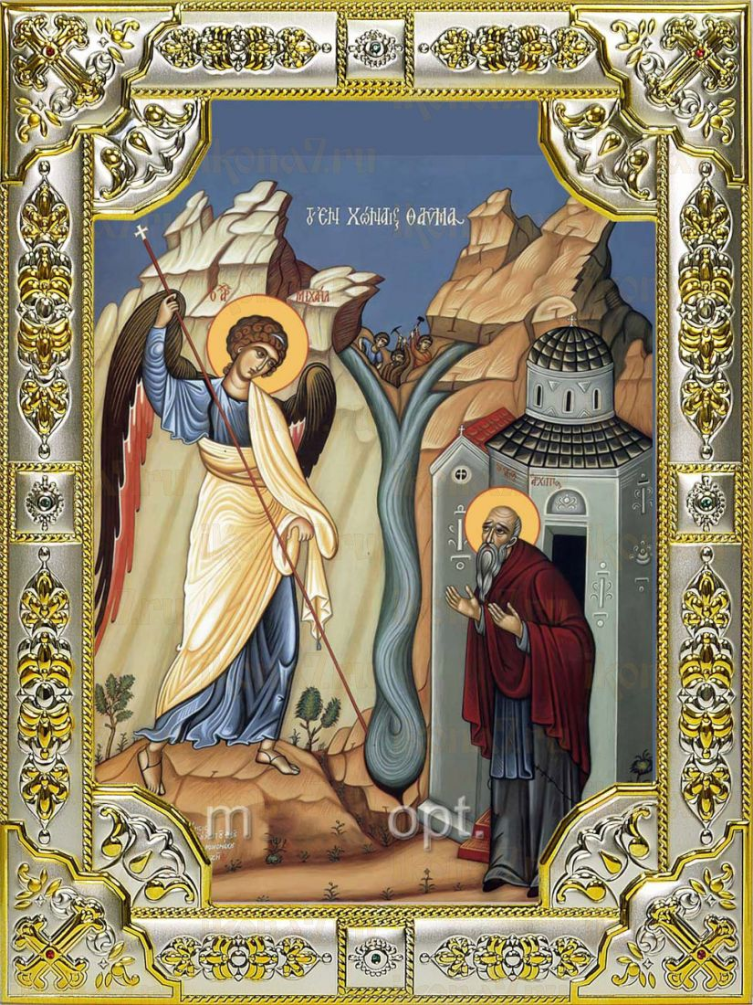 Икона Архип Херотопский преподобный (18х24)