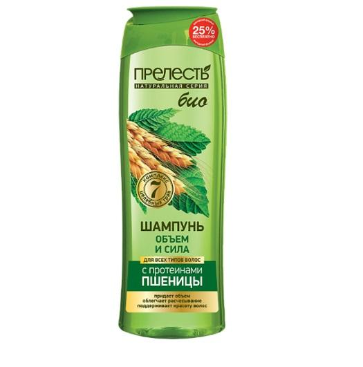 """Шампунь """"ПРЕЛЕСТЬ БИО"""" с протеинами Пшеницы"""