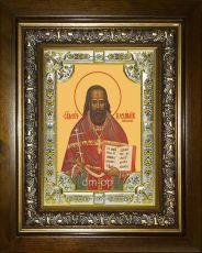Икона Владимир Московский священномученик (18х24)