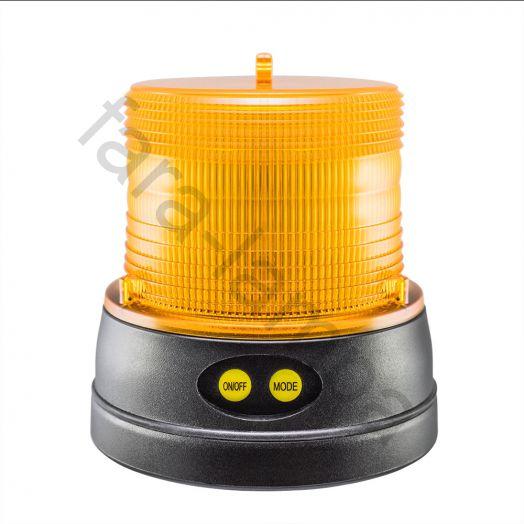 Светодиодный Проблесковый Маяк автономный  (оранжевый) высота 120 мм на батарейках