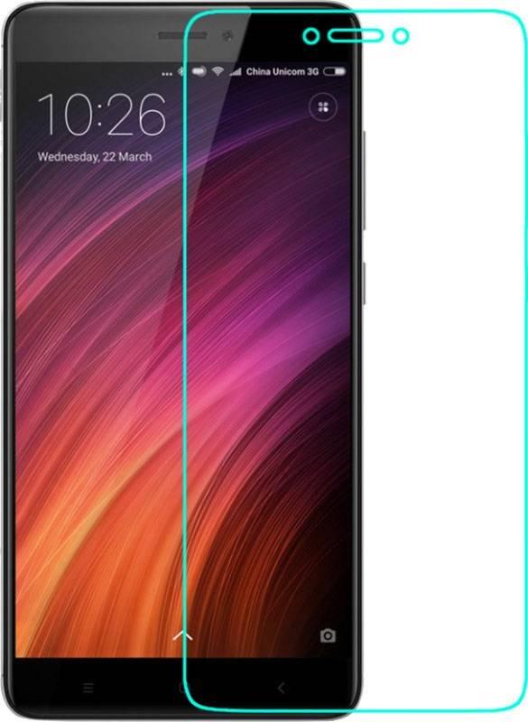 Защитное стекло на Redmi Note 4X с рамкой