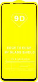 Защитное стекло на Honor Honor 20, 20s, 20 Pro,с рамкой