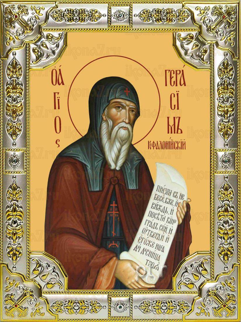 Икона Герасим Кефалонский преподобный (18х24)