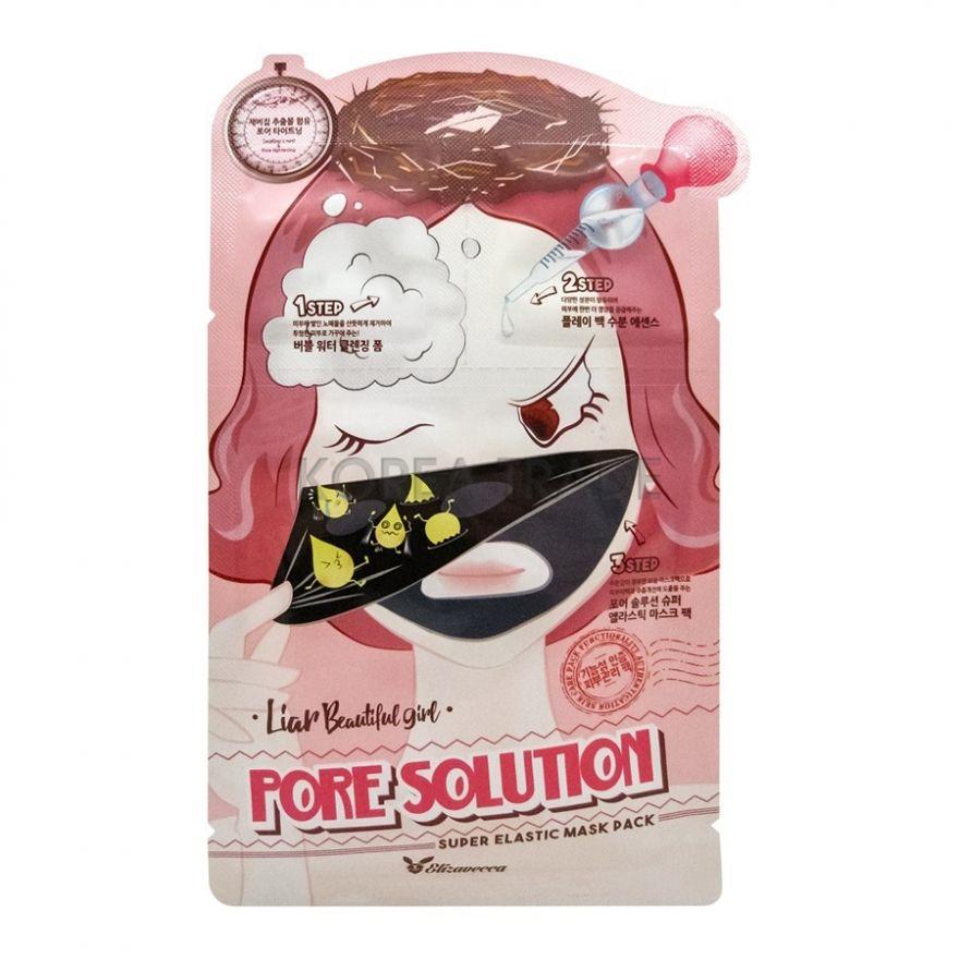 Трёхступенчатая тканевая маска для сужения пор лице Elizavecca 3-Step Pore Solution Super Elastic Mask Sheet