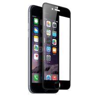 Защитное стекло на iPhone 6/6s с рамкой
