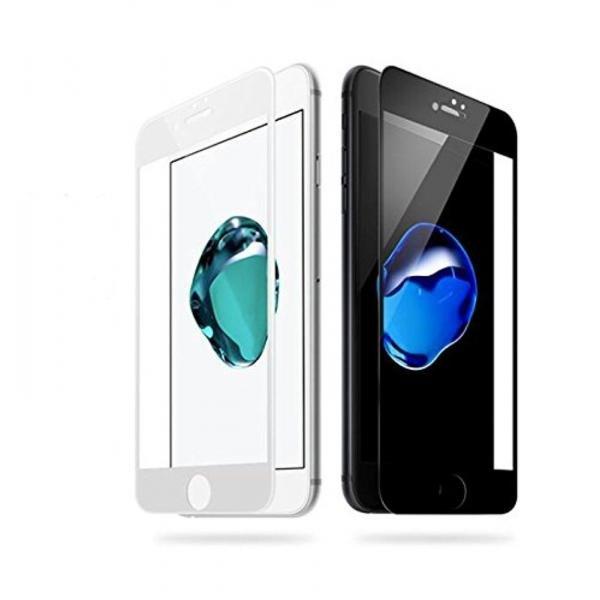 Защитное стекло на iPhone 7/8 Plus с рамкой