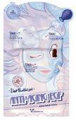 Трёхступенчатая омолаживающая тканевая маска для лица Elizavecca 3-Step Anti-Aging EGF Aqua Mask Sheet
