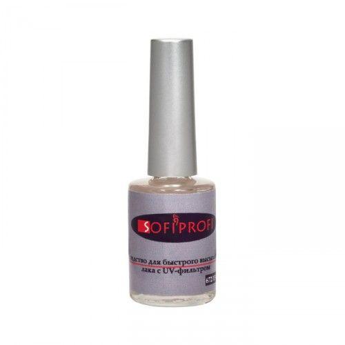 Средство для быстрого высыхания лака с UV-фильтром, L672 / 15 мл  SOFIPROFI