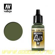 """094.  """"Model Air""""  Зеленый хромат цинка"""
