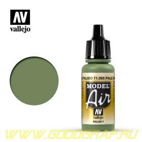 "095.  ""Model Air""  Зеленый бледный"
