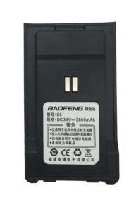 Аккумулятор C5 для рации Baofeng BF-C5 (3800 мАч)