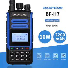 Портативная рация Baofeng BF-H7 10 Ватт (с гарнитурой)