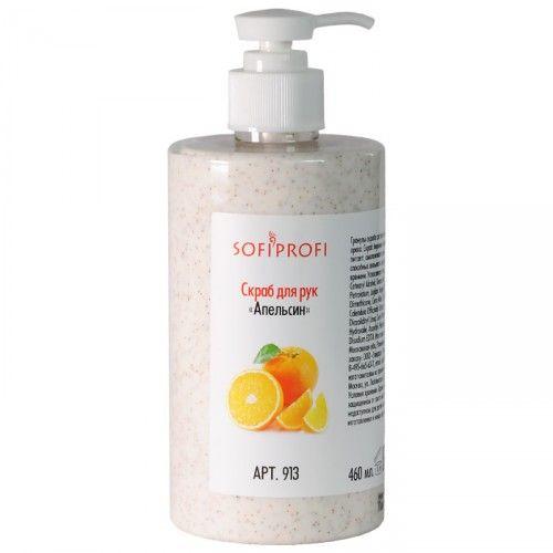 Крем-скраб для рук «Апельсин» 460 мл  SOFIPROFI