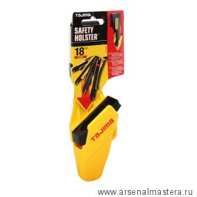 Кобура TAJIMA для ножей Driver Cutter DC560/561, DC 500/501, DFC 569 DC50SFC/Y1