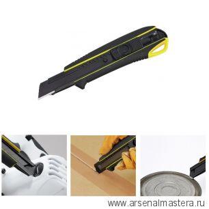 Нож TAJIMA DRIVER CUTTER с автофиксацией с 3 лезвиями DC560B/Y1 DC560YB