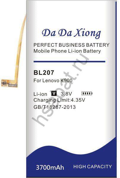 Аккумулятор BL207 3700 мАч Япония
