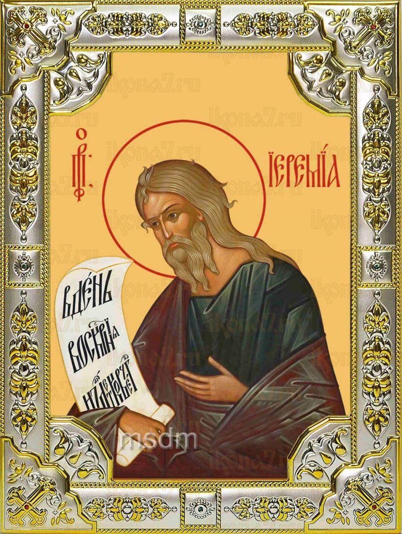 Икона Иеремия пророк (18х24)