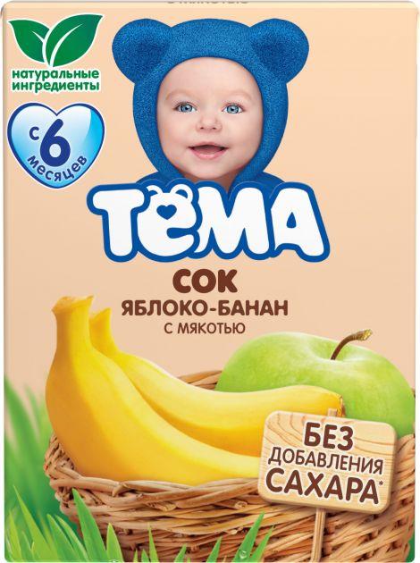 Сок Тема Яблоко-банан