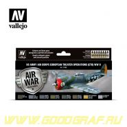 Набор Model Air - US ARMY CORPS EUROPEN THEATER OP.(ETO) WWII
