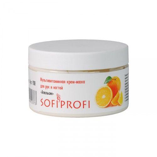 Мультивитаминная крем-маска для рук и ногтей Апельсин,   250 мл   SOFIPROFI