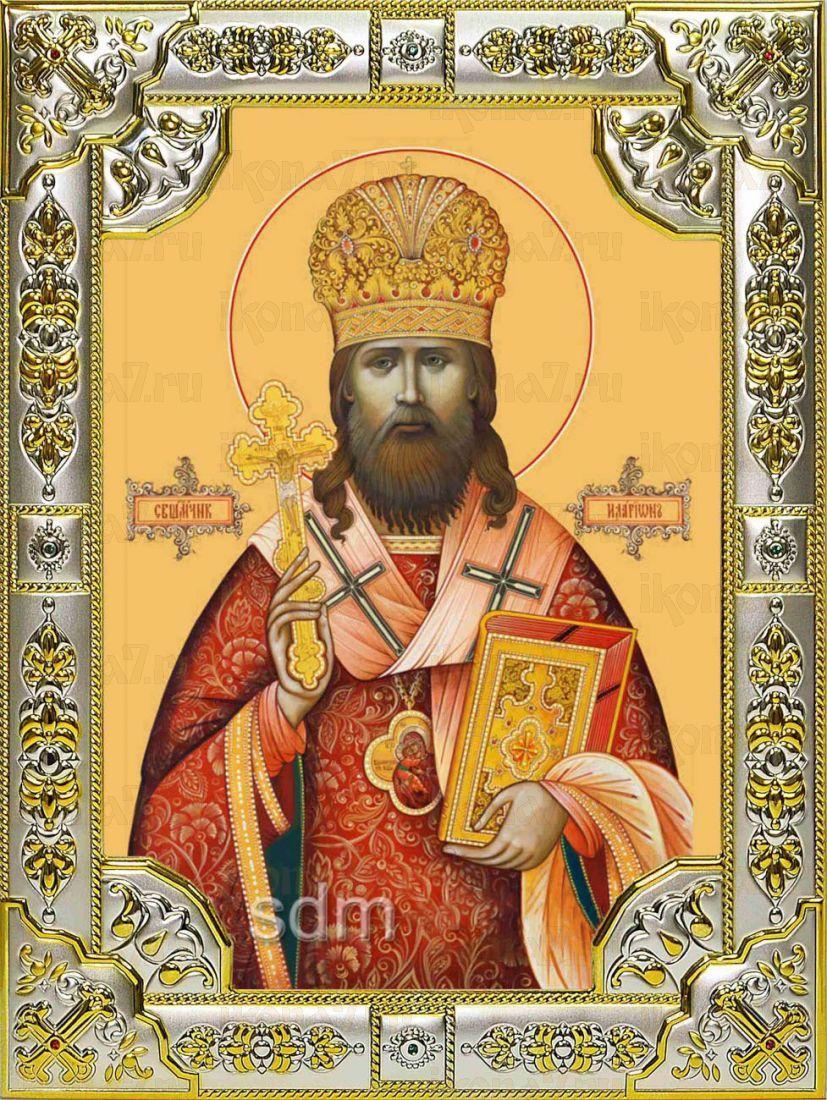 Икона Иларион Троицкий священномученик (18х24)