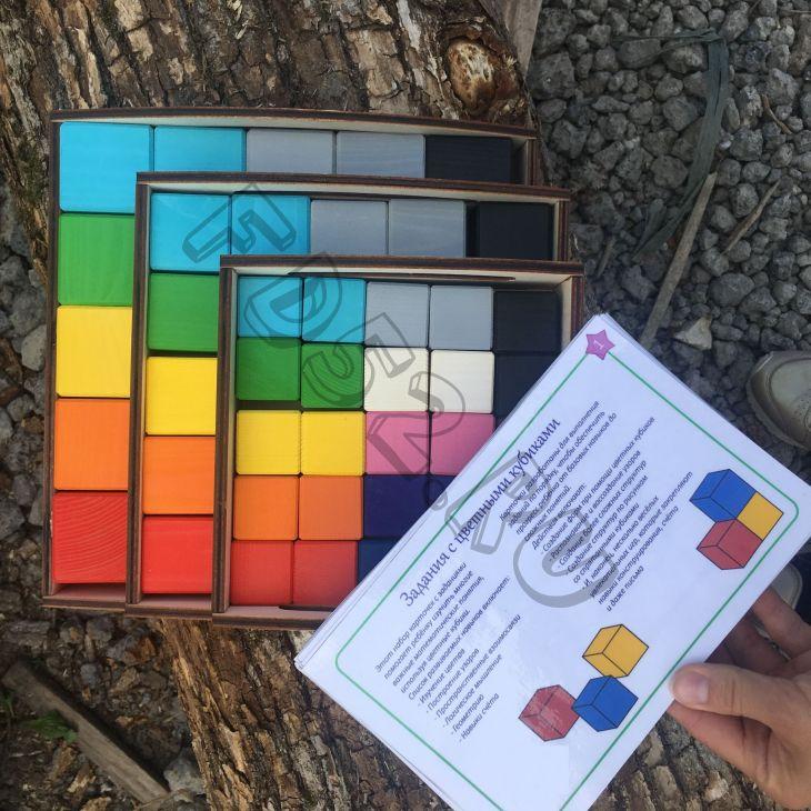 """Набор """"Цветные кубики + карточки"""" МАЛЕНЬКИЙ"""