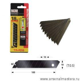 Лезвия TAJIMA Razar Black LСB-50 18 мм обламывающиеся 10 шт с покрытием черные в футляре LB50RBC